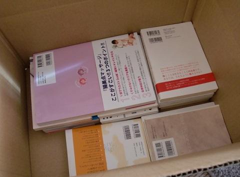 宅配買取サービス利用時の本の梱包方法