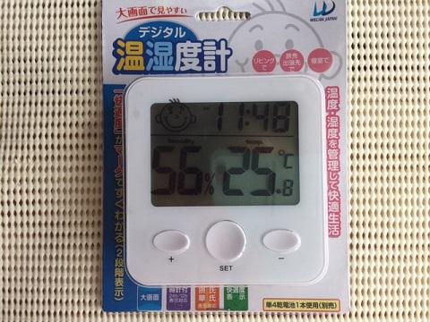 出産前に購入した温湿度計