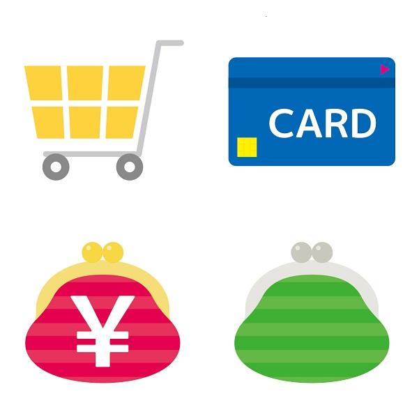 ベルメゾンでお得に買い物する方法