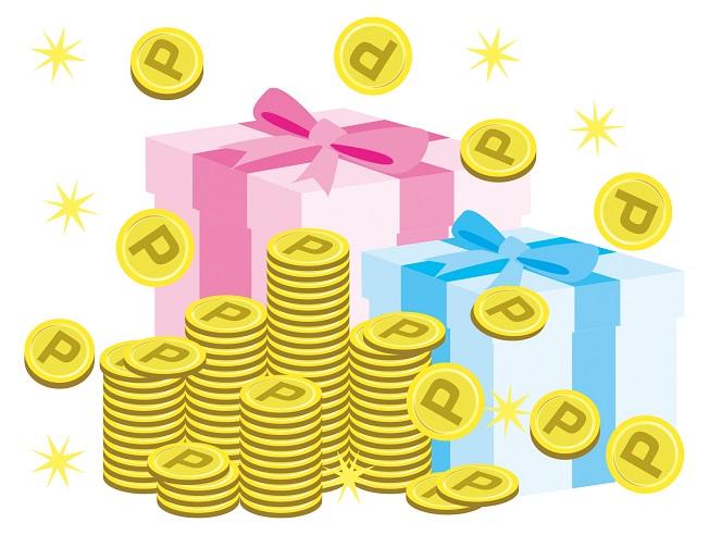 Tポイントで投資信託を購入するメリット・デメリット。SBI証券でのポイント投資のやり方