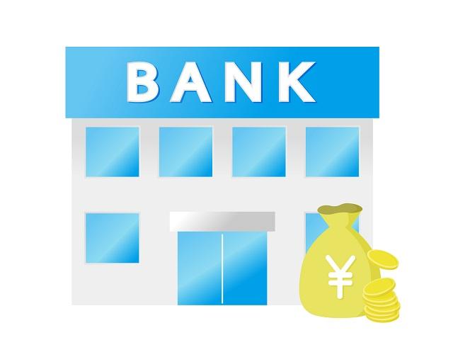 新生銀行ならTポイントが稼げる。面倒さなしでラクにGETする方法
